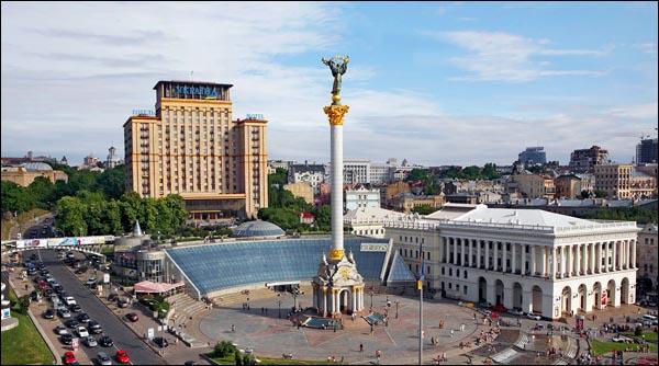 ufma is in kiev office