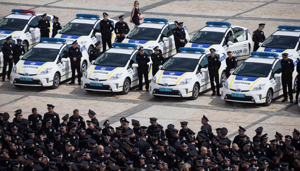 reformed ukraine police